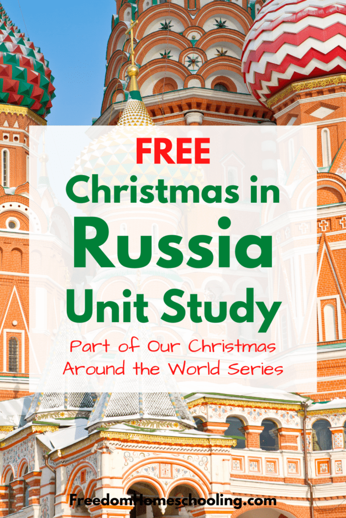 Free Christmas in Russia Unit Study
